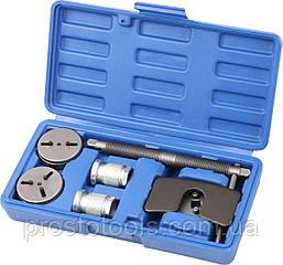 Комплект универсальный для развода поршней тормозных цилиндров QS70070A