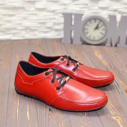 Мужские кожаные туфли на шнурках, цвет красный