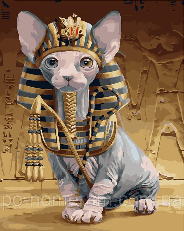Картина за номерами Кішка фараона (BK-GX25222) 40 х 50 см (Без коробки)