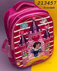 Рюкзак детский 5029