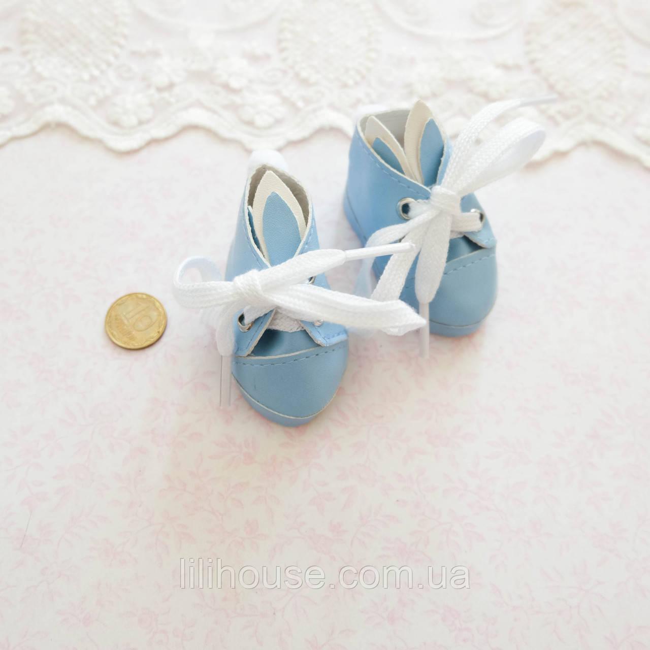 """Обувь для кукол Ботиночки на Шнуровке """"Зайчики"""" двойное ушко 5.3*2.8 см ГОЛУБЫЕ"""