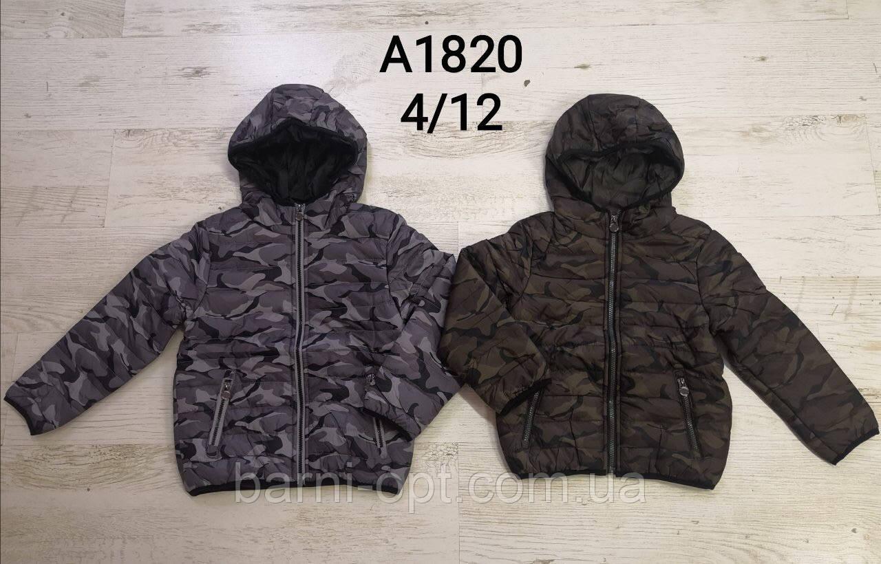 Куртки на мальчика оптом, Sincere, 4-12 рр