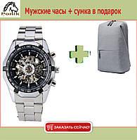Мужские часы в стиле Winner+РЮКЗАК В ПОДАРОК