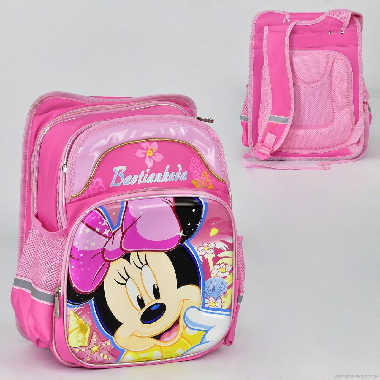 Рюкзак школьный N 00203, 2 отделения, 4 кармана, ортопедическая спинка