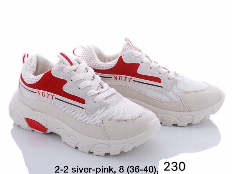 Женские кроссовки NUTT  красные