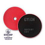 GYEON Q2M Eccentric Cut  - режущий полировальный круг средней твердости, 125 мм
