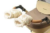 Рукавички-Муфта на коляску Ok Style Снежинка Молочный