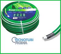 Шланг поливочный Tecnotubi ECO TEX 1/2 15 м