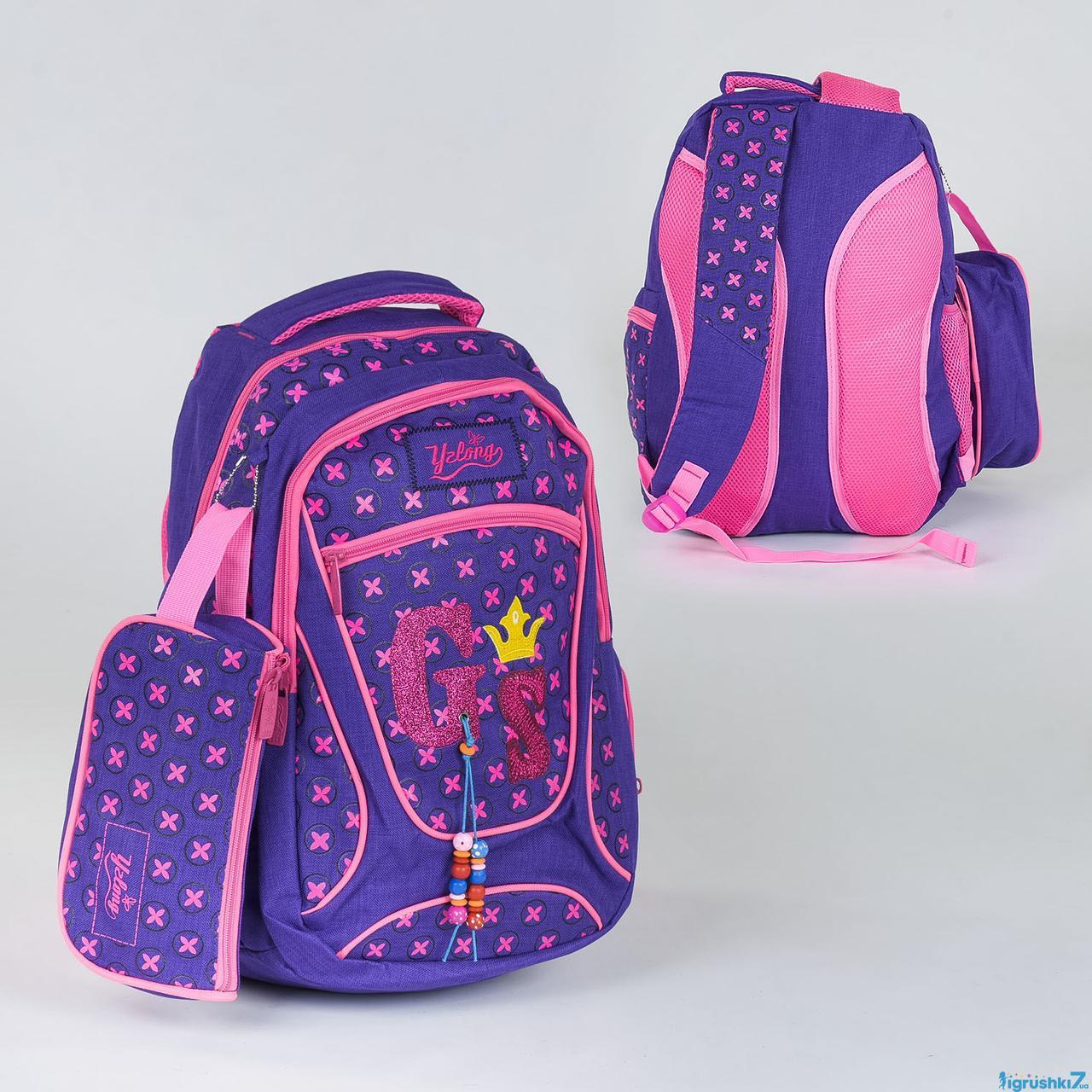 Рюкзак школьный C 36317, 3 отделения, 2 кармана, пенал, мягкая спинка