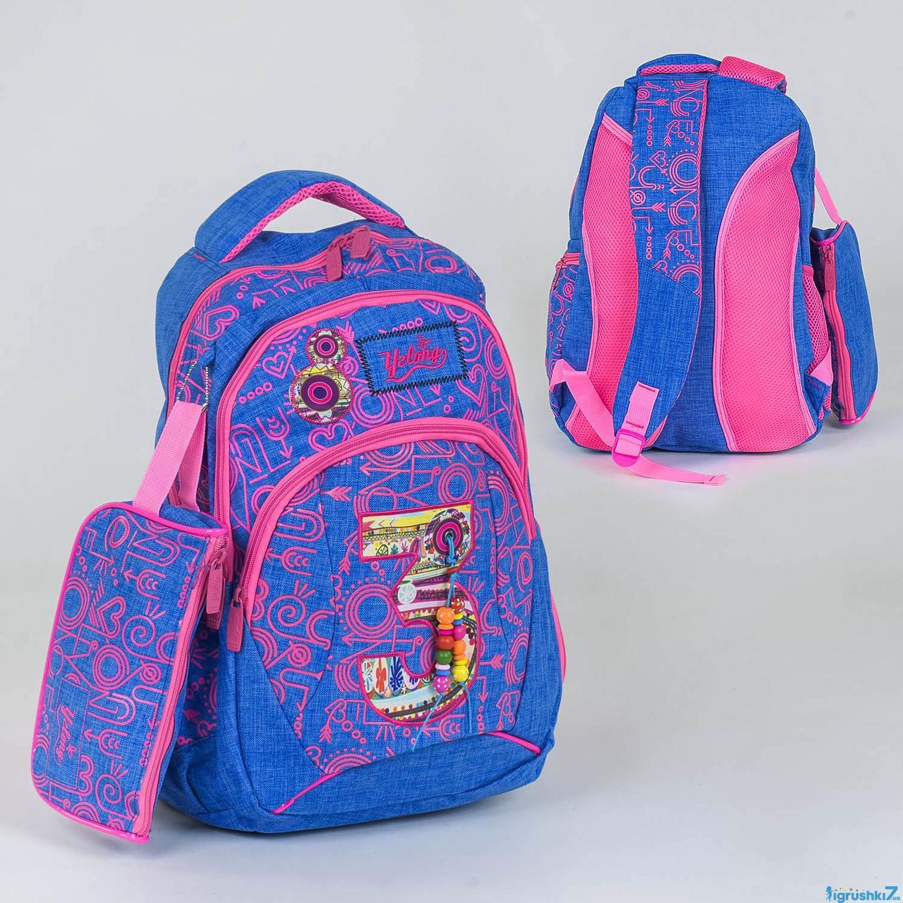 Рюкзак школьный C 36320, 3 отделения, 2 кармана, пенал, мягкая спинка