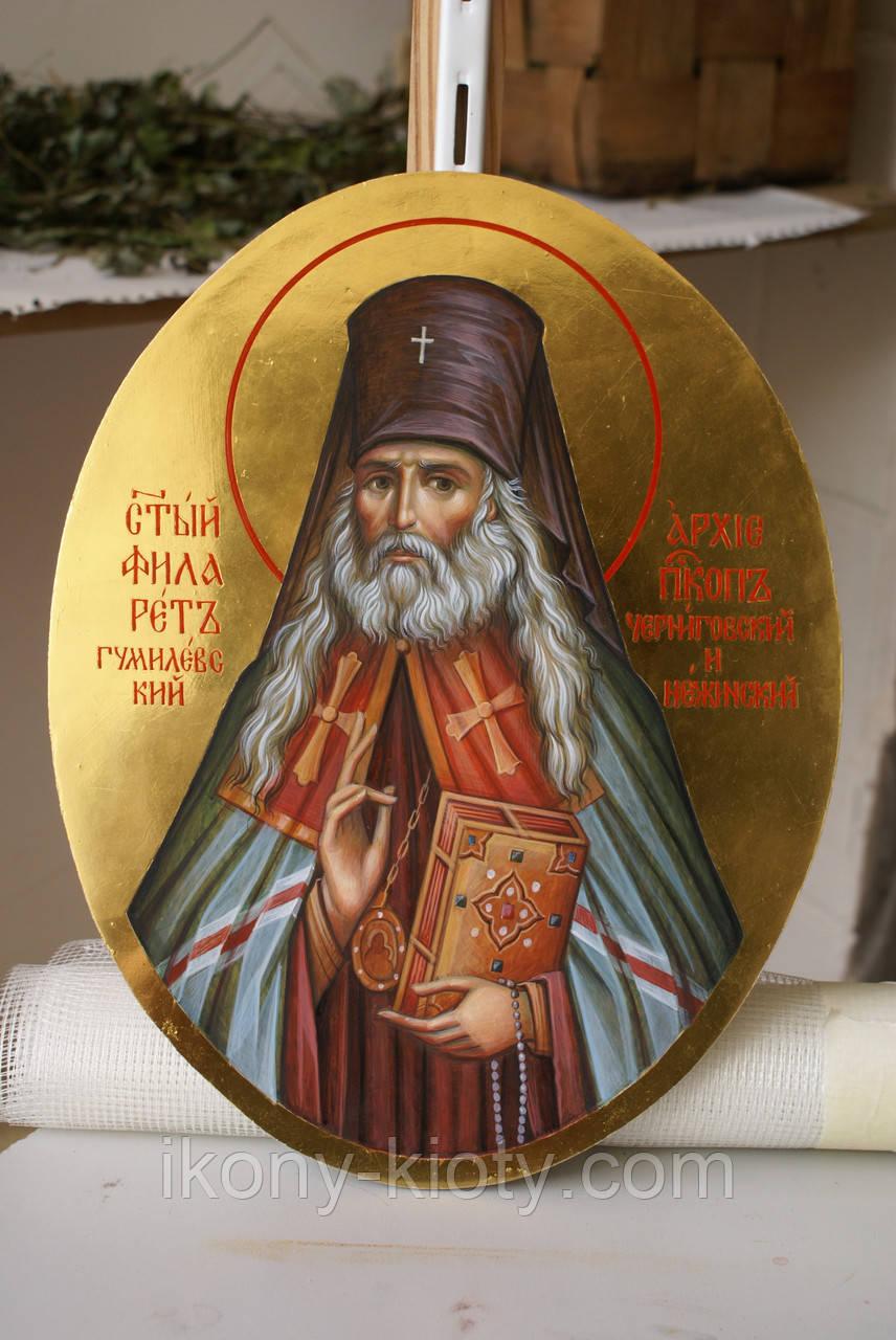 Икона Святого Филарета Гумилёвского архиепископа Черниговского и Нежинского.