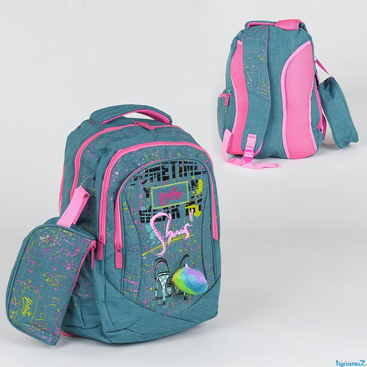 Рюкзак школьный C 36322, 3 отделения, 2 кармана, пенал, мягкая спинка