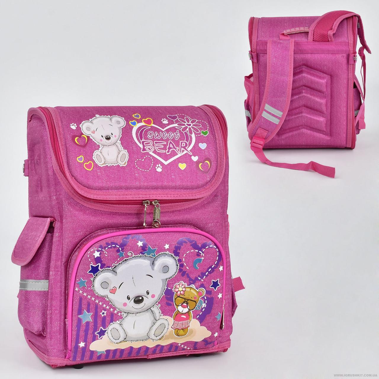 Рюкзак школьный каркасный N 00129, 1 отделение, 3 кармана, спинка ортопедическая