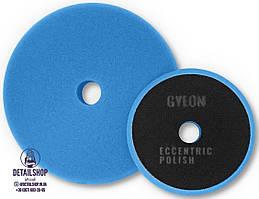 GYEON ECCENTRIC POLISH Круг полировальный круг мягкий синий, 125мм
