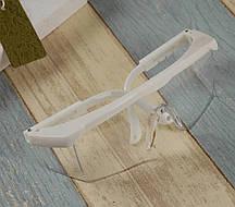 Защитные очки для мастера маникюра, белые