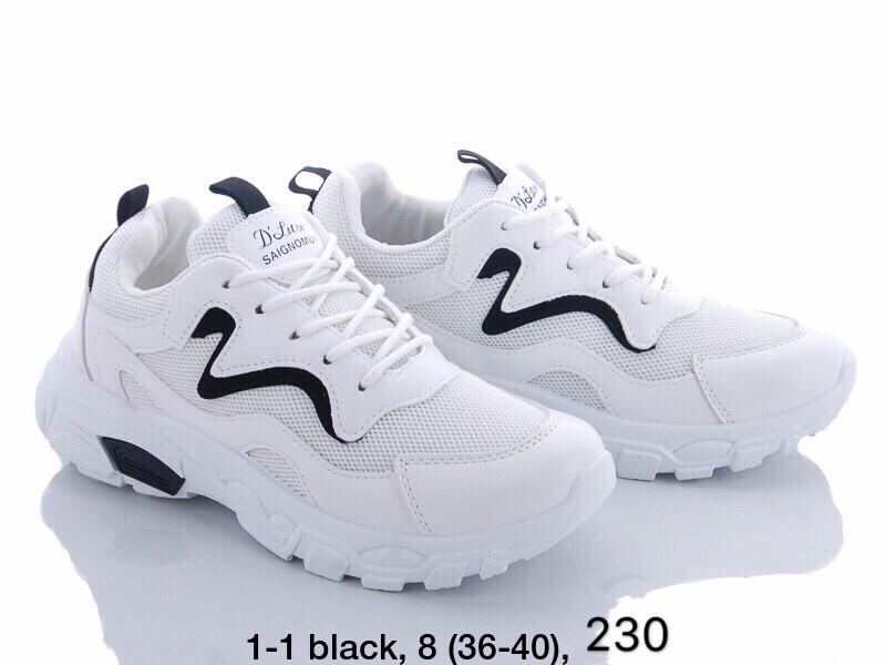 Женские кроссовки с черными вставками