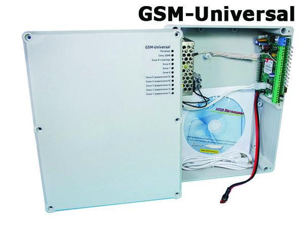 """ППК """"GSM-Universal"""" охранная сигнализация"""
