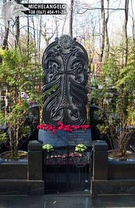 Крест на могилу Кр-25