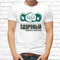 """Мужская футболка с принтом """"Здоровый образ жизни"""" Push IT"""