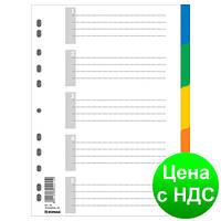 Индекс-разделитель цифровой А4, 5 поз., цв., с листом описания 7704095