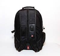 Вместительный большой рюкзак SwissGear, свисгир. Черный. На 35Л, фото 1