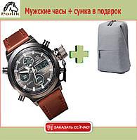 Мужские часы Amst (АМСТ)+РЮКЗАК В ПОДАРОК