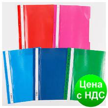 """Скоросшиватель пластиковый А4 """"Yuexin"""" LW320/2 микс цветов, в ящике"""