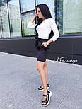 Женская черная юбка с поясом , фото 4
