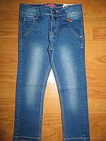 Джинсовые брюки для мальчиков  Seagull 98 рр.