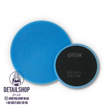 Gyeon Rotary Polish мягкий полировальный круг,125 мм