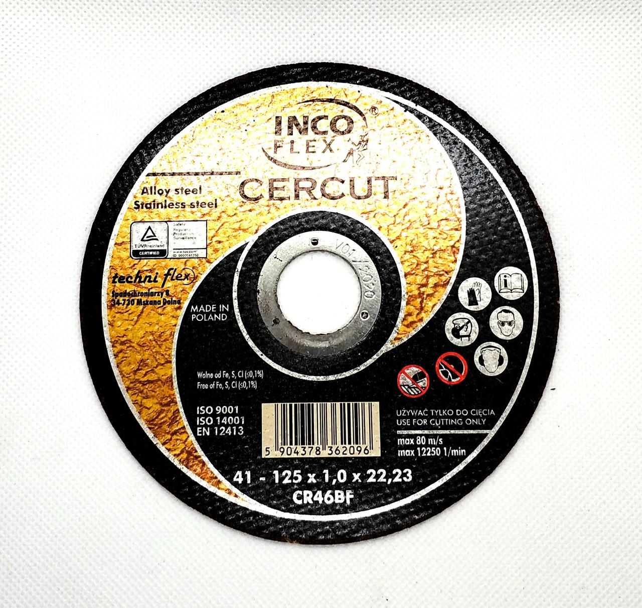 Круг отрезной по металлу 125х1,0x22,23мм, CR46BF-41, ceramics, IncoFlex (50)
