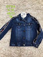 Джинсова куртка-піджак для дівчаток S&D 6-16 років