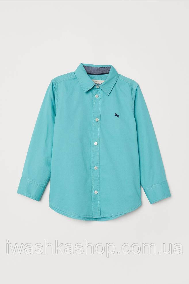 Стильная рубашка с длинными рукавами на мальчика 6 - 7 лет, р. 122, H&M
