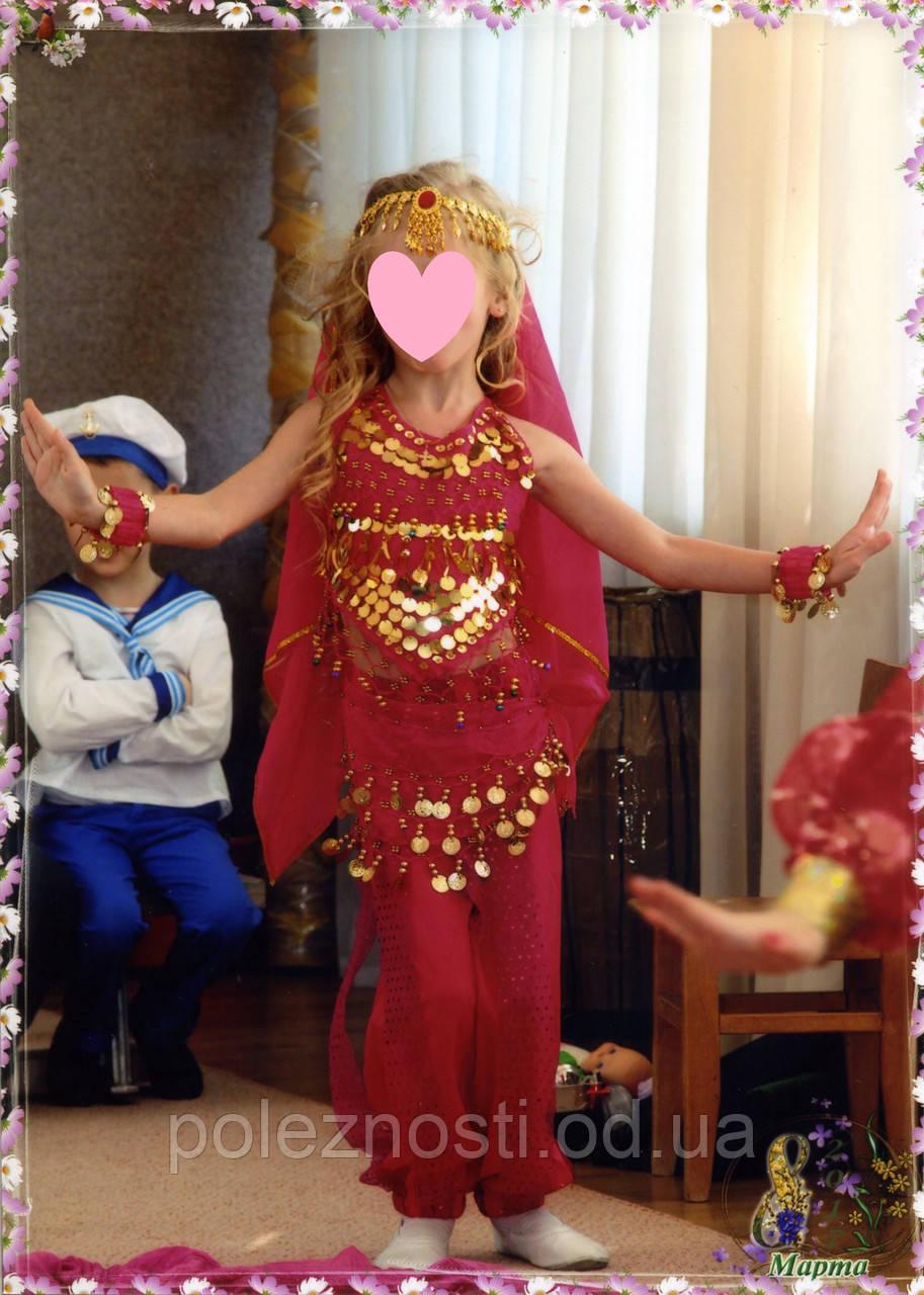 Б/У Комплект для восточных танцев (розовый, на 5-7 лет), идеальное состояние