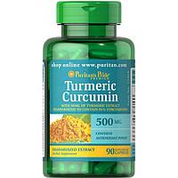 Куркумін Puritan's Pride Turmeric Curcumin 500 mg 90 Caps