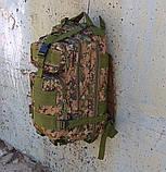 Тактический, походный рюкзак Military. 25 L. Камуфляжный, пиксель, милитари.  / T412, фото 2