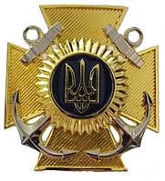 Кокарда ВМС