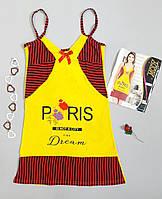"""Домашнее женское платье """"Mody"""" желтое PARIS"""