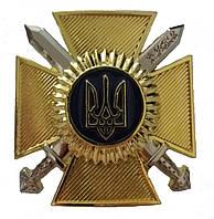 Кокарда ЗСУ