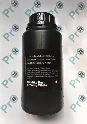 Фотополімер Phrozen ABS like Creamy White (Кремово-Білий) 500 мл, фото 2