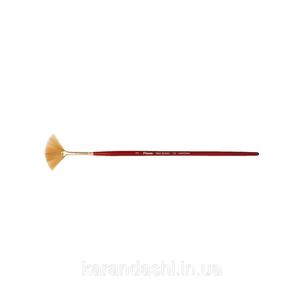 "Кисть Pinax ""Oro Rosso"" Синтетика Веерная 753N 2"