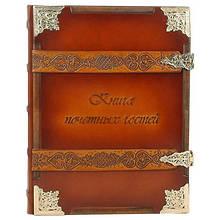 """Книга для почетных гостей в кожаном переплете украшена литыми уголками закрывается на латунные клапаны """"Сага"""""""