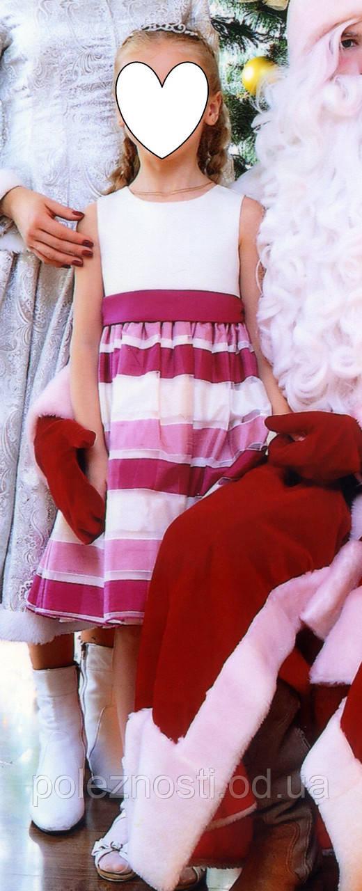 Б/У Нарядное платье для девочки (5-6,5 лет)