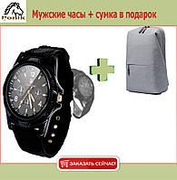 Мужские часы в стиле Swiss Army+РЮКЗАК В ПОДАРОК