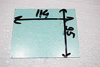 Скло захисне 95Х114 (оригінал) слюда, фото 1