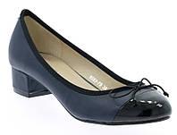 Елегантные туфли синего цвета на каблуке. Очень стильные!