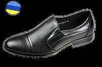 Мужские туфли классические кожанные intershoes 14l278 черные   летние