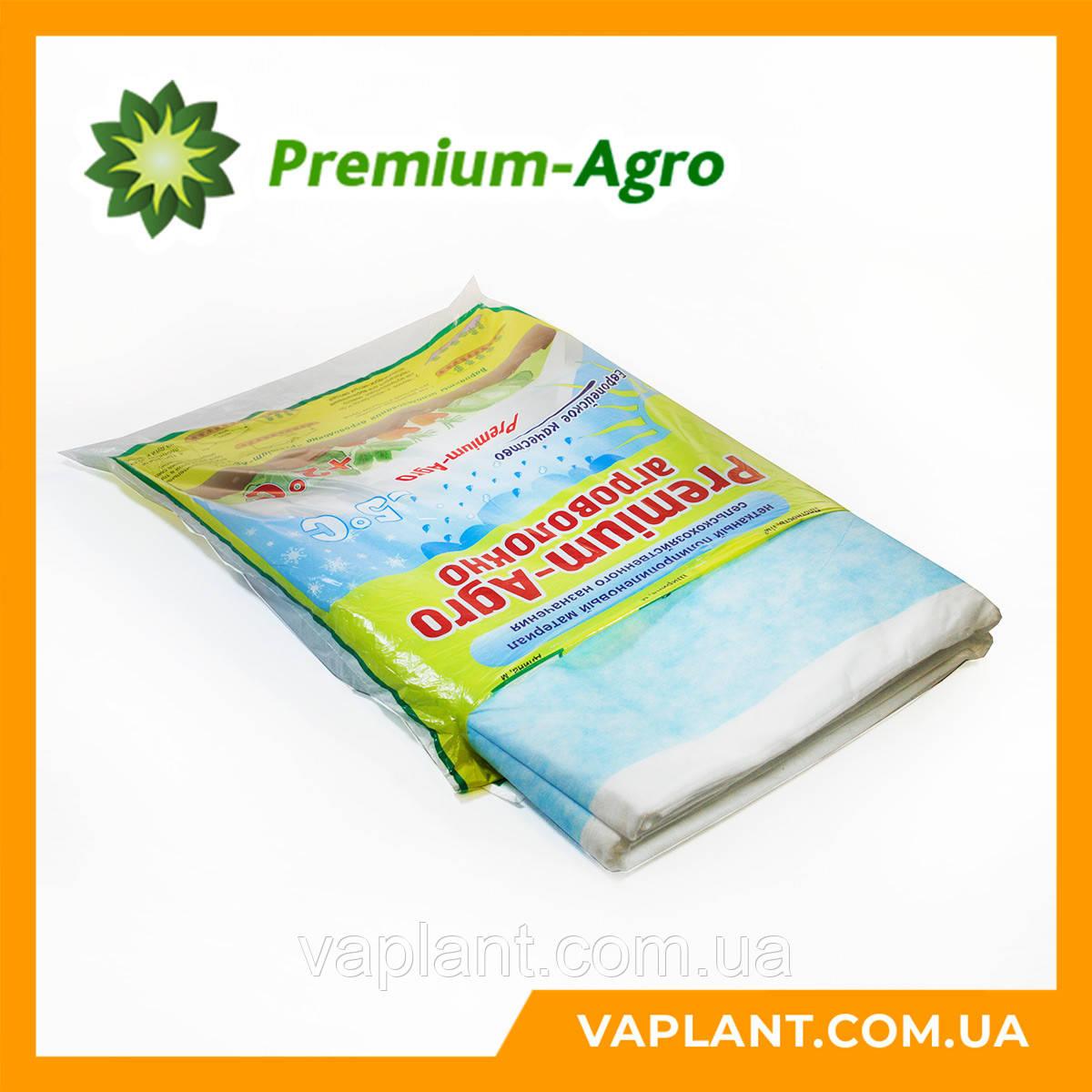 Агроволокно БІЛЕ в пачці Premium-agro (Польща) 42g/m2 / 3,2*10