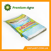 Агроволокно БІЛЕ в пачці Premium-agro (Польща) 42g/m2 / 3,2*10, фото 1