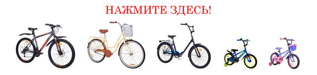 Велосипеди Лелека (Aist)